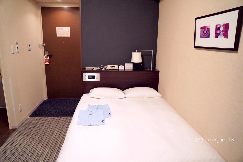 名古屋。中部機場飯店Centrair Hotel|根本住在機場裡