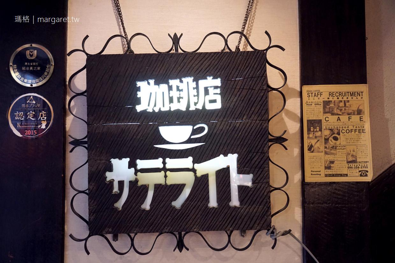 熊本。岡田咖啡上通本店|超級幸運喝到2017日本手沖冠軍久保田洋平本人沖的咖啡