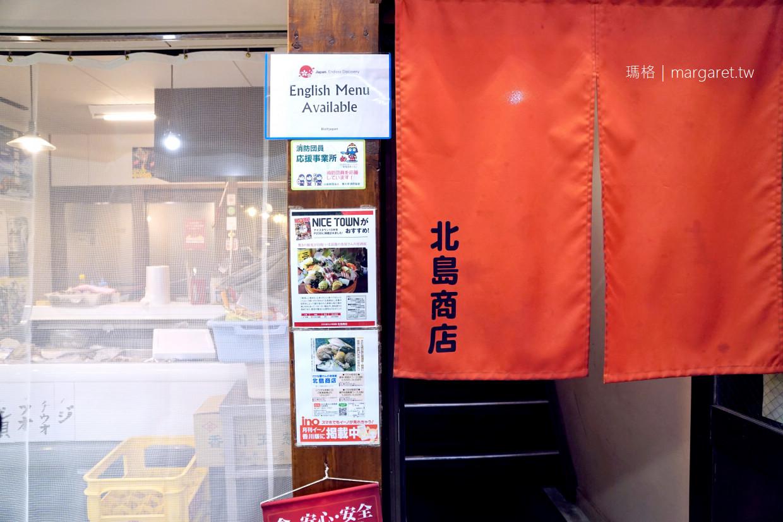 北島商店酒場。さかなやさんの居酒屋 高松漁夫料理