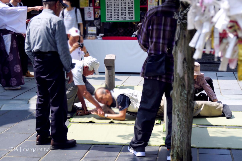 栗嶋神社。日本最小的鳥居|治腰痛婦女病笑果一流。日本旅遊團熱門景點(交通建議)