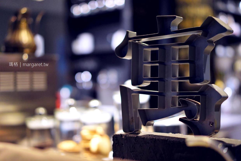 民生工寓coffee essential|民生社區林蔭巷弄。懷舊工業風咖啡館 (2018.09.13更新)