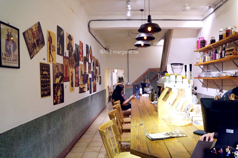 貳月February Drink & Food|雲林虎尾老屋咖啡 @瑪格。圖寫生活
