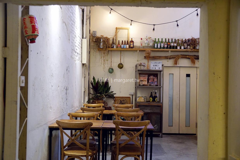 貳月February Drink & Food|雲林虎尾老屋咖啡
