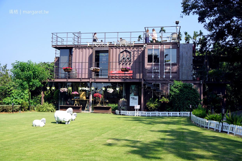 幸福山丘HappyHill。甜點烘焙坊|可眺望嘉義市的景觀餐廳。知名桐花IG熱點