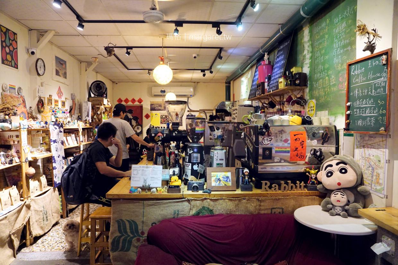 兔子の窩Coffee House。虎尾咖啡|可愛店狗店貓