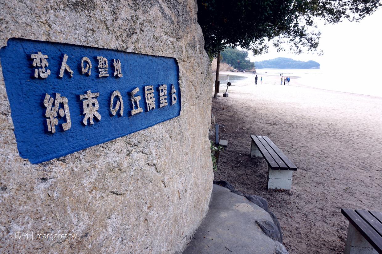 天使散步道。小豆島最美的緣份之路|瀨戶內海戀人聖地