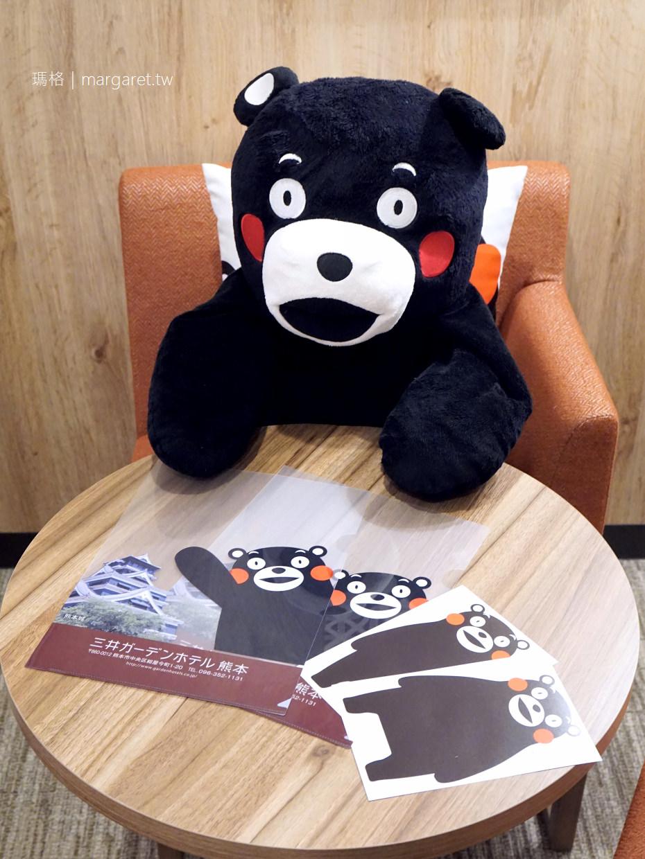 超萌熊本熊主題房。三井花園酒店Mitsui Garden Hotel Kumamoto|讓我驚喜的不只是部長本人 @瑪格。圖寫生活