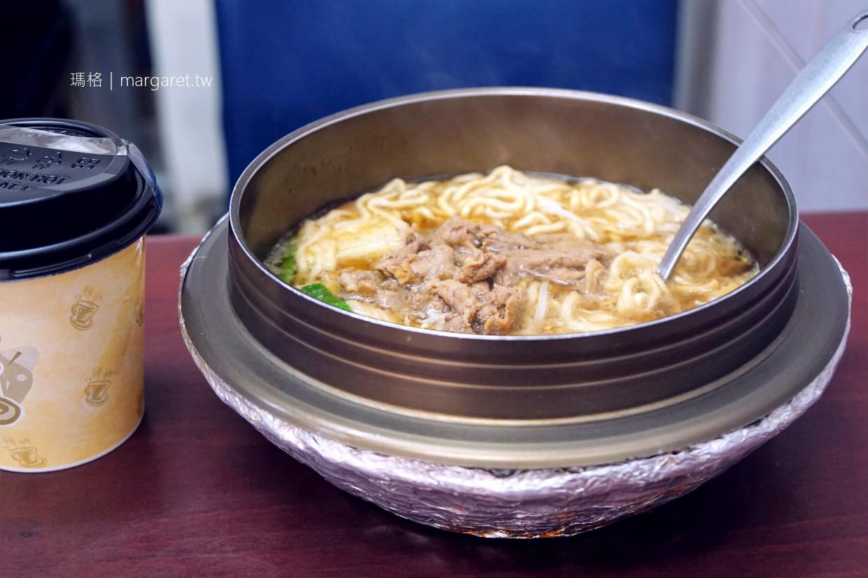 元品韓式美食。韓式鍋燒麵也很美味|嘉義文化路夜市美食(二訪更新)