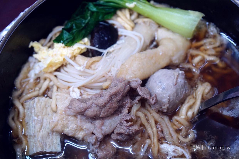 元品韓式美食。韓式鍋燒麵也很美味 嘉義文化路夜市美食