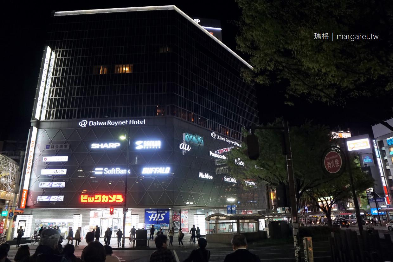 岡山站前大和魯內飯店。方便的優質住宿|Daiwa Roynet Hotel Okayama-Ekimae
