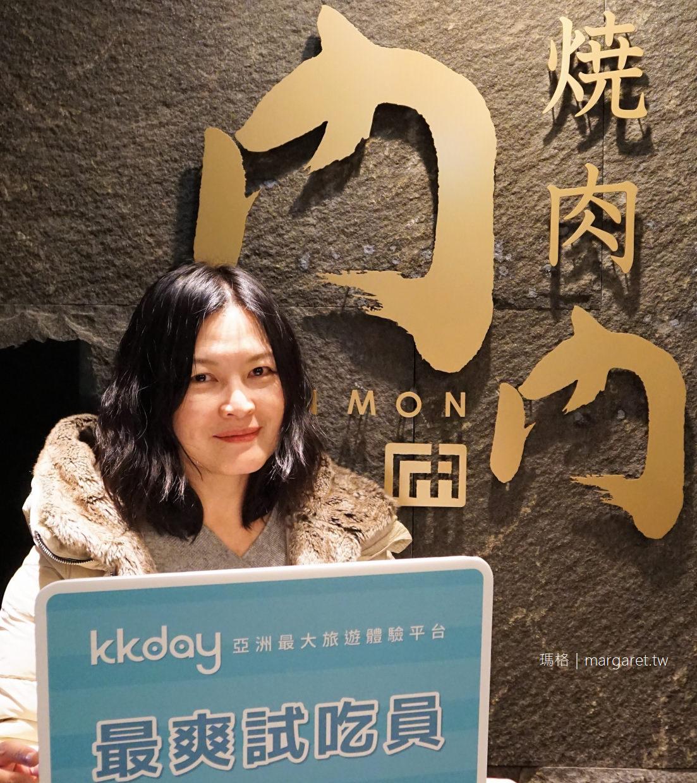 來去東京吃大餐。KKday最爽試吃員|和牛燒肉、河豚、壽喜燒、涮涮鍋、鐵板燒、割烹、法式料理|米其林美食 @瑪格。圖寫生活