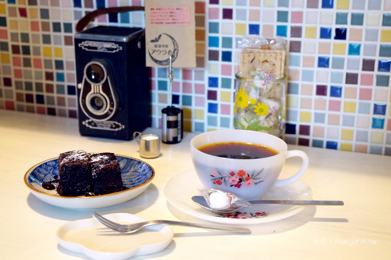 寫真喫茶アウラ舎。東京墨田咖啡|暗房。藝廊。紙牌