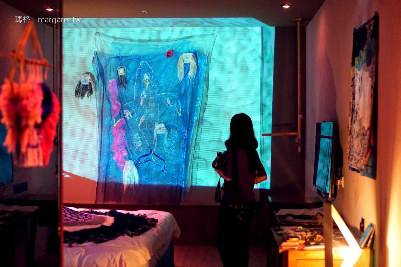 13個房間與它的時空冒險|Home hotel 逸寬文旅大安館