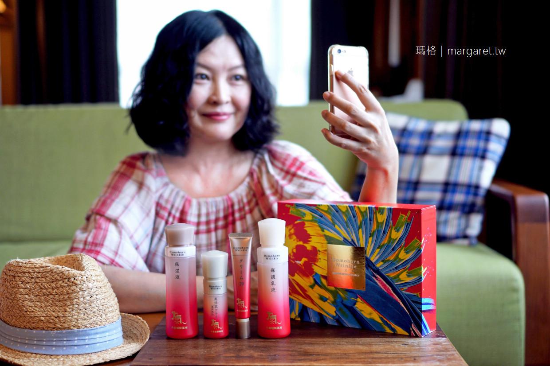 使用朵茉麗蔻2年來最常被問到的5個問題|首次登場!日本國寶設計師限量精典包裝款 @瑪格。圖寫生活