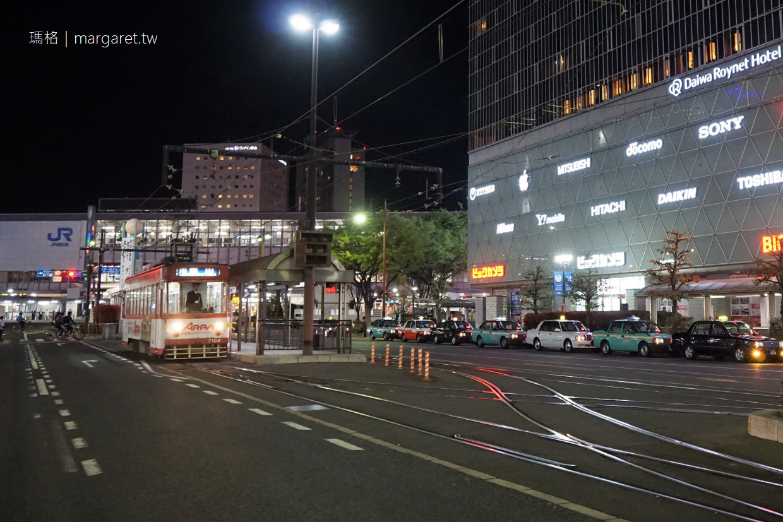 到JR岡山駅轉車吃什麼?|岡山車站美食。飯店。交通筆記