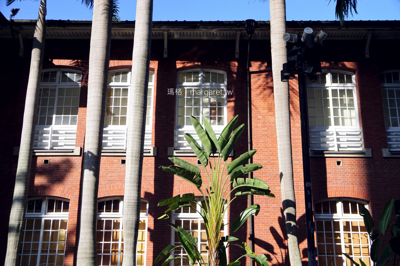 台北當代藝術館MOCA Taipei|市定三級古蹟,百年風華 @瑪格。圖寫生活