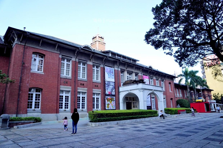 台北當代藝術館MOCA Taipei|市定三級古蹟,百年風華
