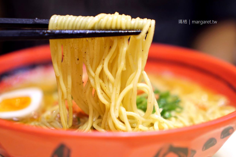 北海道一幻拉麵。湯頭很蝦|甲殼素過敏者實戰心得(二訪更新)