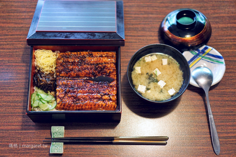 木柵隱藏版無刺鰻魚飯|御神日式食藝料理