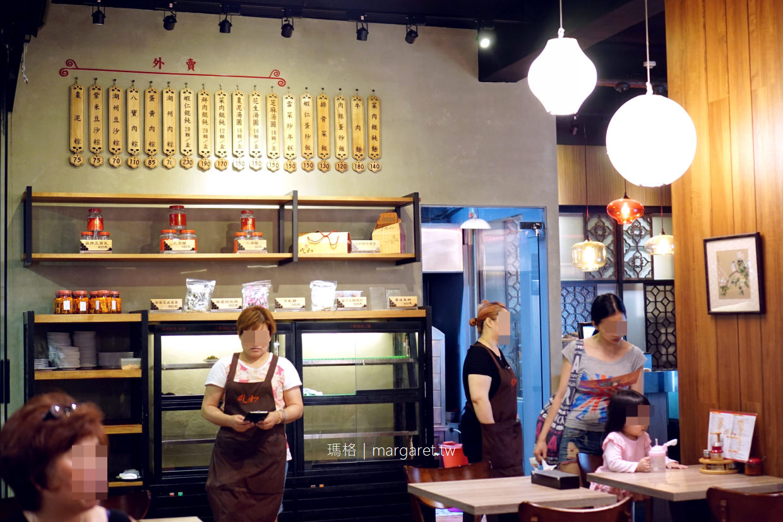 九如商號。仁愛店|懷念的湖州粽、酒釀湯圓|我都不敢說出來吃幾年了