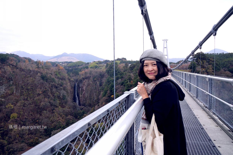 九重夢大吊橋。大分絕景|紅葉名所九醉溪谷。日本瀑布百選震動之瀧