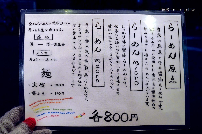 人類みな麵類。大阪超人氣拉麵|排一小時吃到算幸運