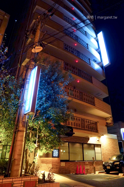 Via Inn Shin-Osaka飯店|JR新大阪站東出口步行約2分鐘