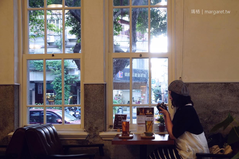 最新推播訊息:中山茶書院。中山藏藝所|台北市定古蹟改造悠閒好去處