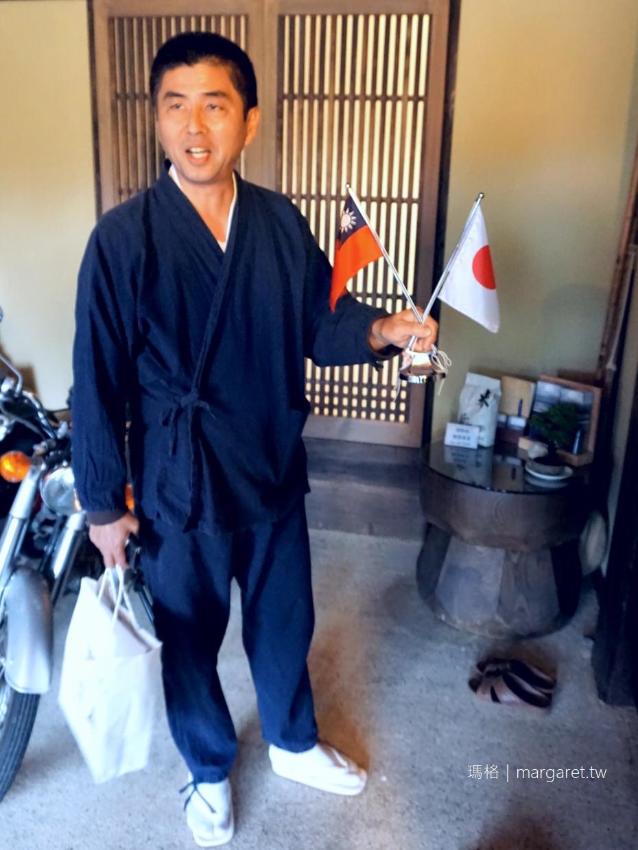 棚田之宿。百合庵藏王|奈良百年茅葺屋古民家旅館 @瑪格。圖寫生活