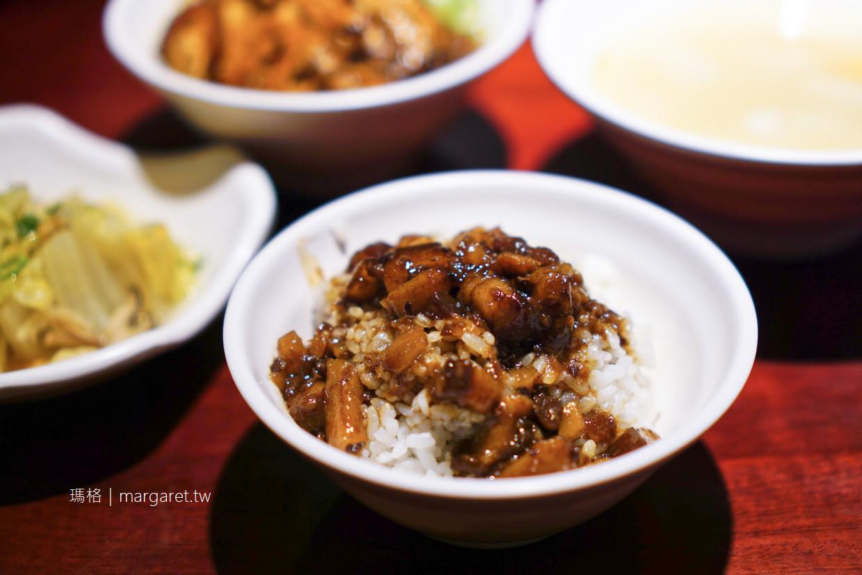 大稻埕魯肉飯。傳承60年阿公古早味|台北後火車站美食 @瑪格。圖寫生活