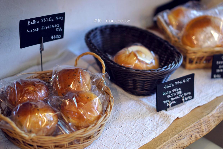 三重伊勢Lapain (ラパン)夢幻麵包店|每周只賣4天,11點開賣很快完售