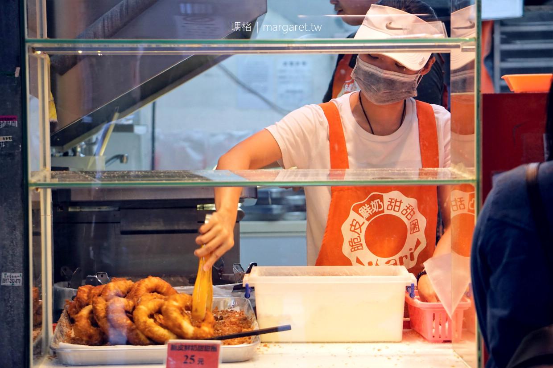 台灣人ㄟ脆皮鮮奶甜甜圈。台北後火車站超人氣美食|排隊是為了知道為何大排長龍