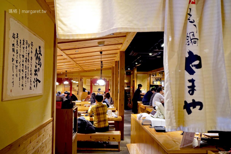 やまや博多店。牛腸鍋果然好吃|福岡鄉土料理