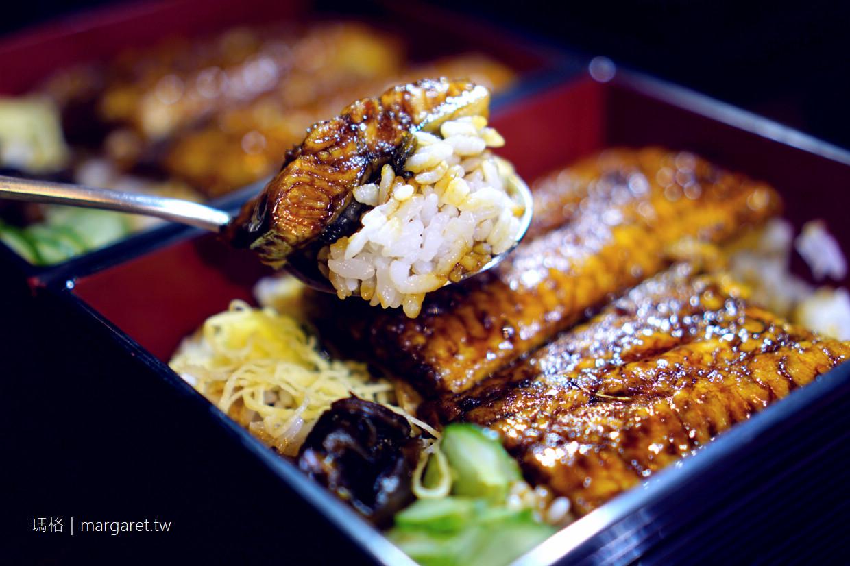 最新推播訊息:木柵隱藏版無刺鰻魚飯|懷石料理大廚味自慢料理