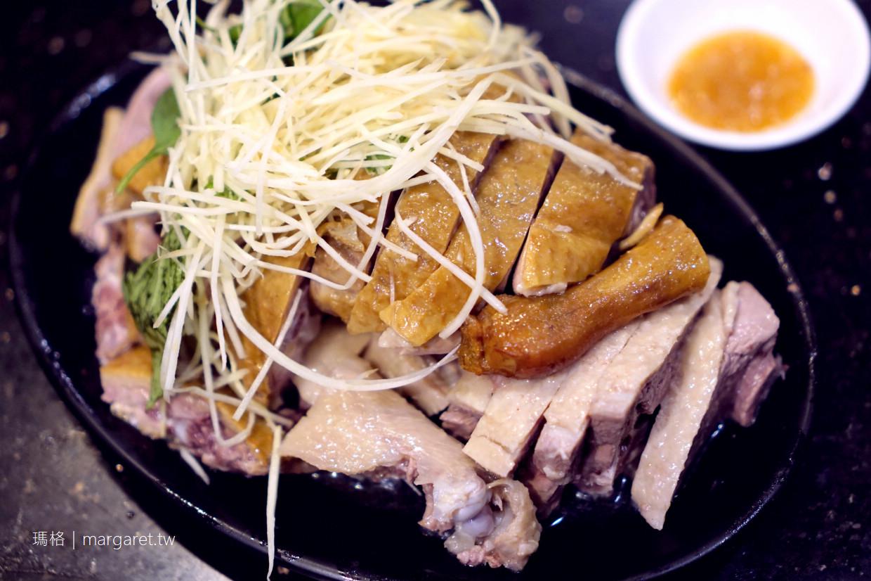 最新推播訊息:台北後火車站開業30多年的鵝鴨老店|好好吃