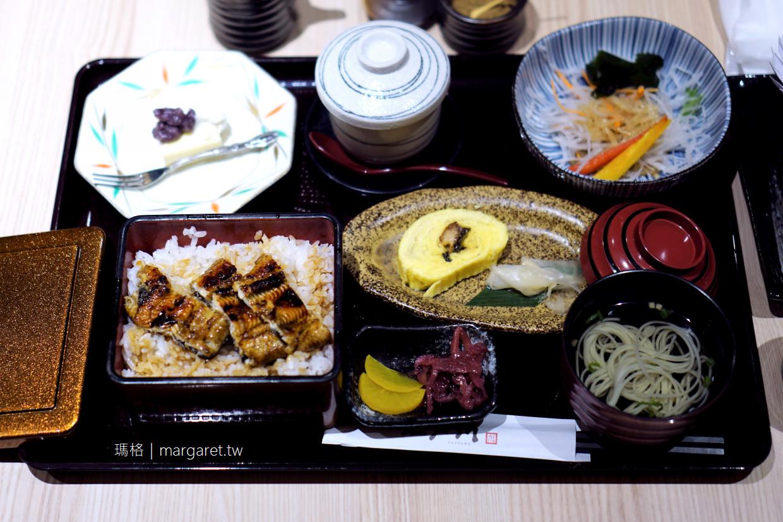 鰻料理江戶川。便宜不一定划算|關西發跡的關東流鰻魚飯