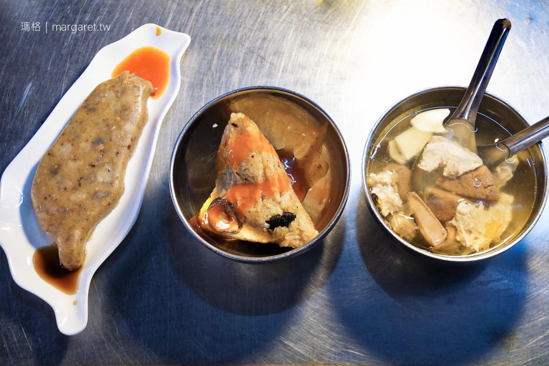 豬肝榮仔。寧夏夜市美食|2020台北米其林必比登推薦
