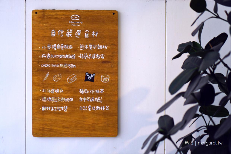 春丸餐包製作所。街邊店|源自日本街角的koppe-pan。台中審計新村週邊美食