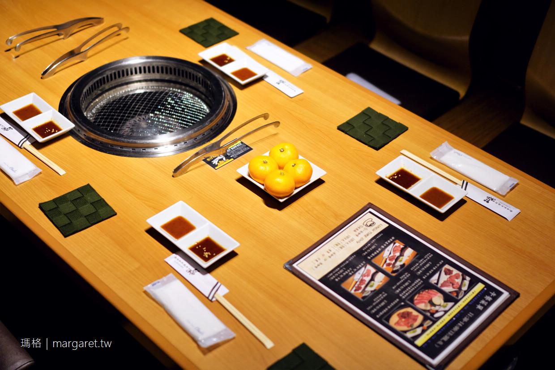 長崎和牛燒肉ぴゅあ。午間套餐|新地中華町附近美食