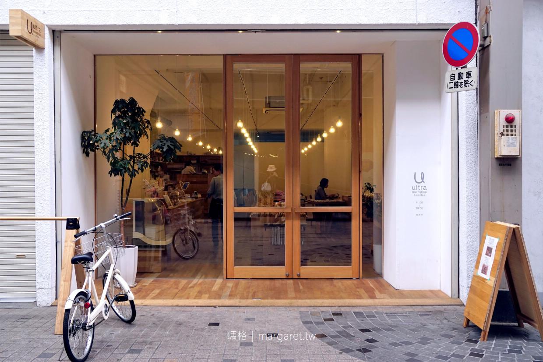 Ultra bakeshop & coffee 天然酵母麵包店|高松常磐町咖啡館 @瑪格。圖寫生活