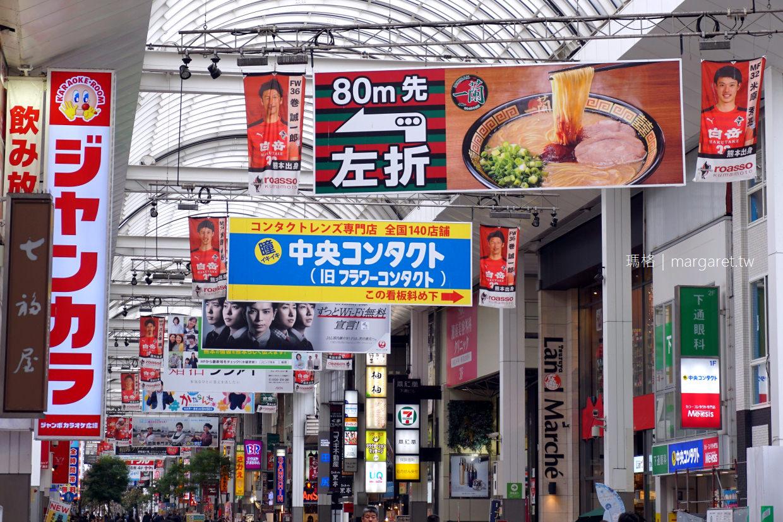 扛姊的一蘭拉麵初體驗|熊本下通店。24小時營業 @瑪格。圖寫生活