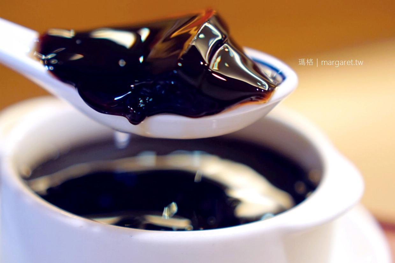 陳記涼茶本鋪。梧州龜苓膏|中華路夜市美食