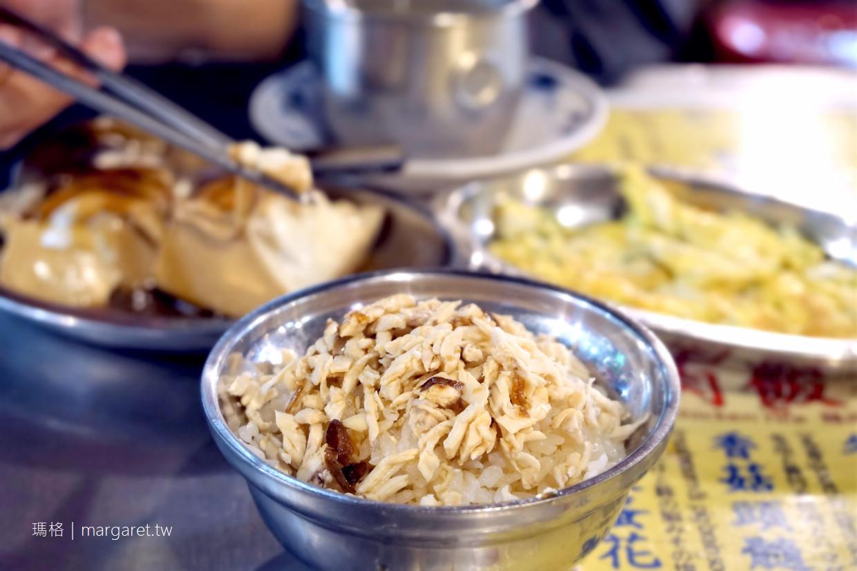 方家雞肉飯。寧夏夜市美食|2020米其林必比登推薦