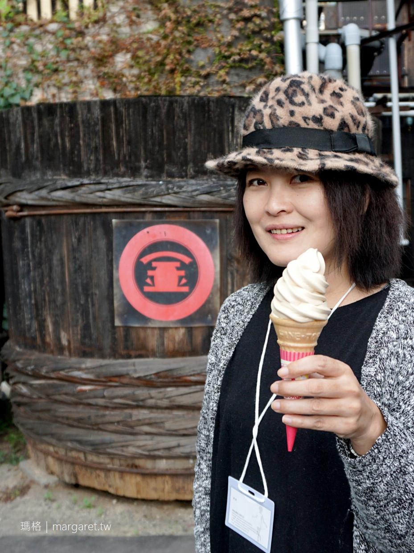 小豆島醬之鄉。丸金醬油記念館|醬油冰淇淋的滋味(2019.5.7更新)