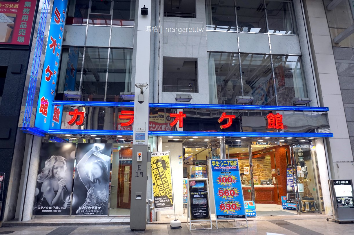 扛姊的一蘭拉麵初體驗|熊本下通店。24小時營業