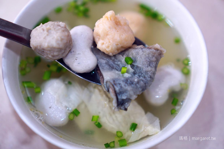 第三代虱目魚丸。孔廟商圈老店|台南中西區早午餐