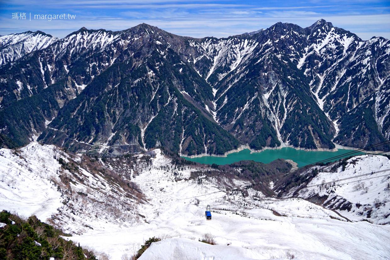 立山空中纜車。日本最長無支柱高架索道|大觀峰。俯瞰黑部湖最佳地點