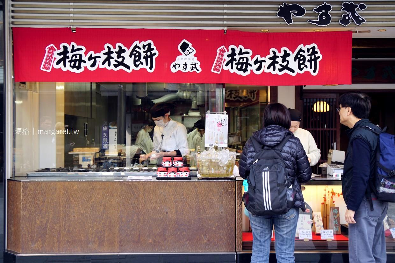 太宰府名物梅枝餅。かさの家|吃起來有梅子味是錯覺