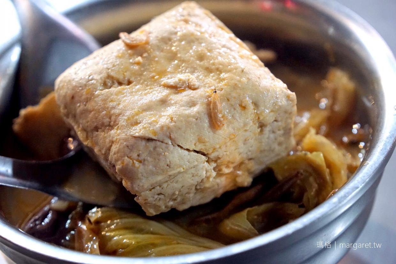 寧夏夜市老字號臭豆腐|里長伯。林記麻辣臭豆腐