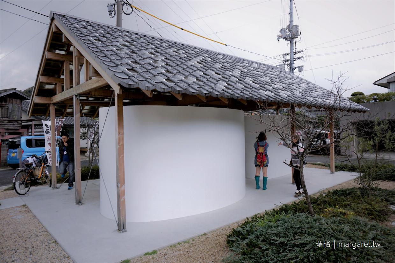 曲面小屋。Hut with Art Wall|小豆島No. sd24。瀨戶內國際藝術祭2019 @瑪格。圖寫生活